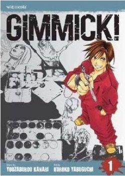 Gimmick เอฟเฟกต์เทพ