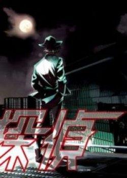 Fuuto Tantei นักสืบแห่งเมืองสายลม