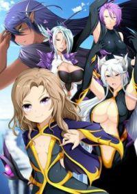 TheOtaku An Adventure Fantasy World