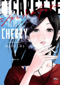 Cigarette & Cherry