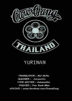 Yurinan