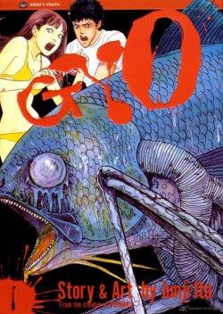 Gyo ปลามรณะ