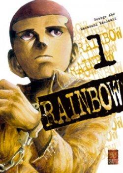 Rainbow 7 นช. แดน2 ห้อง6