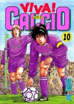 Viva! Calcio ฟีฟ่า คัลโช่