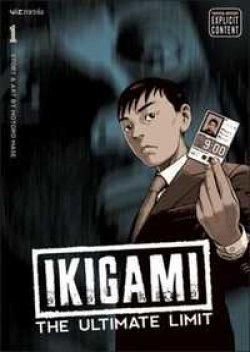 Ikigami อิคิงามิ สาส์นสั่งตาย