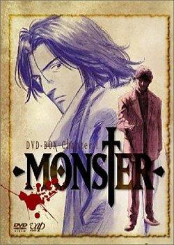Monster คนปิศาจ