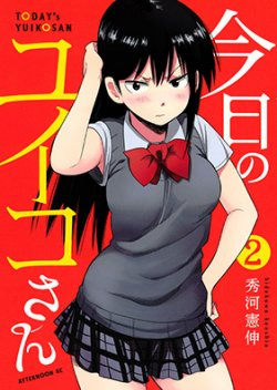 Kyou No Yuiko San