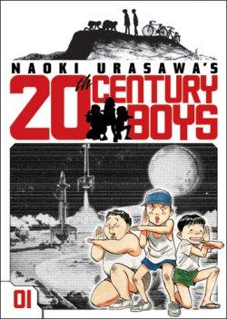 20th Century Boys แก๊งนี้มีป่วน