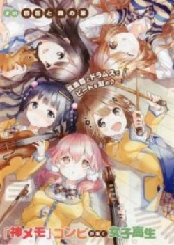 Komori Quintet