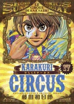 Karakuri Circus หุ่นเชิดสังหาร