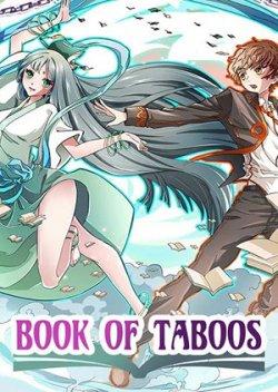 Book of Taboos