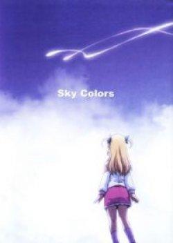 Nanoha: Sky Colors (สีสันบนท้องฟ้า)