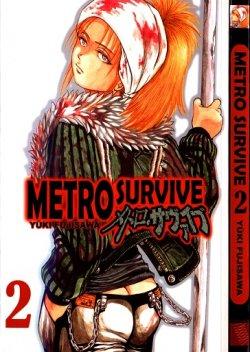 Metro Survive หนีตายรถไฟใต้ตินนรก