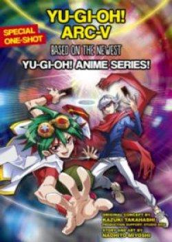 Yu-Gi-Oh! ARC-V Scale