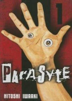 Parasyte ปรสิตเดรัจฉาน